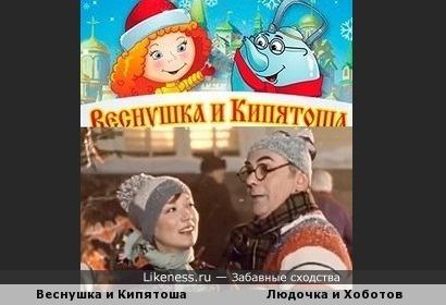"""Веснушка, сделаем круг!"""
