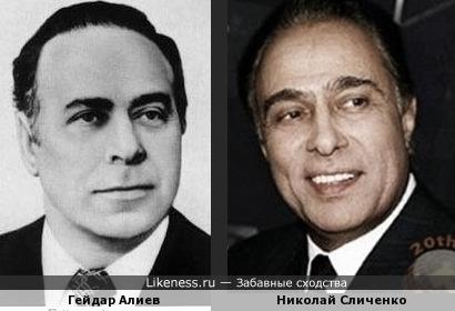 Гейдар Алиев и Николай Сличенко