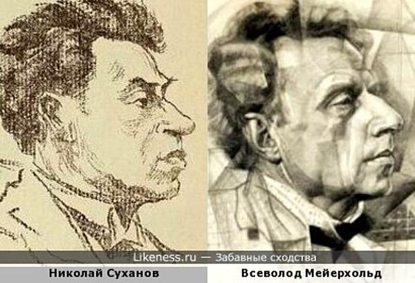 "Два революционера: ""от политики"