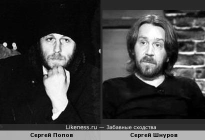 Сергей Попов и Сергей Шнуров