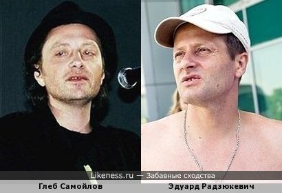 Глеб Самойлов на этом фото внезапно напомнил Эдуарда Радзюкевича