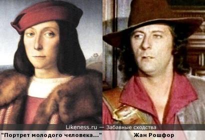 """""""Портрет молодого человека с яблоком"""