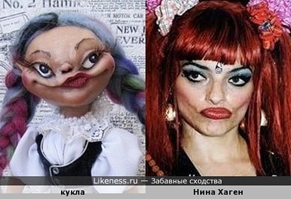 Эта кукла напомнила Нину Хаген
