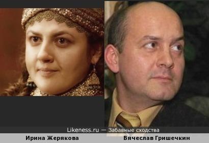 Ирина Жерякова на этом кадре напомнила Вячеслава Гришечкина