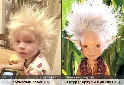 Сказка - не ложь!)