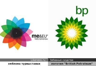 """""""Путешествуя по Европе, заправляйтесь нашим бензином"""": эмблема выставки, посвященной евротуризму, напомнила логотип BP"""