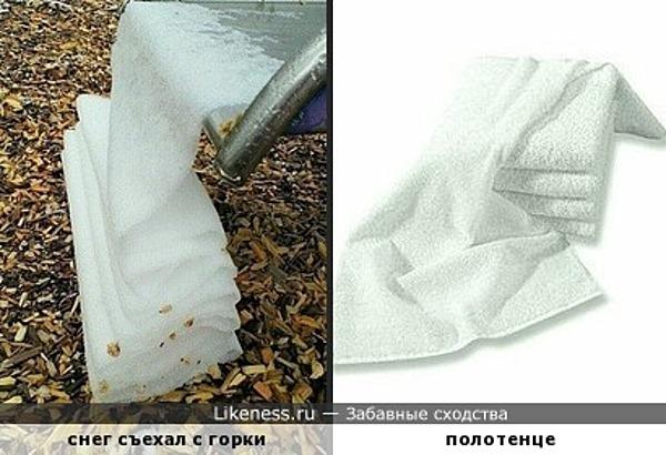 Свернём снежок и спрячем до следующей зимы.)