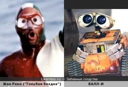 Маска для подводного плавания героя Жана Рено похожа на глазёнки ВАЛЛ-И