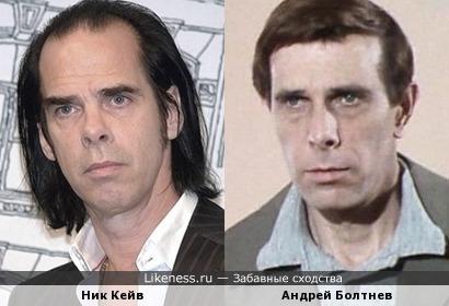 Ник Кейв и Андрей Болтнев