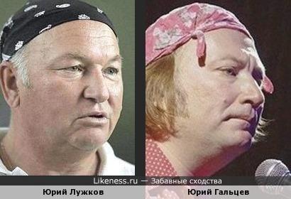 """""""...А где-то в Крыму - девочка в розовом сарафане..."""