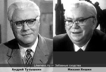 Андрей Тутышкин и Михаил Яншин