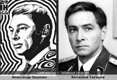 Александр Зацепин на портрете напомнил Штирлица