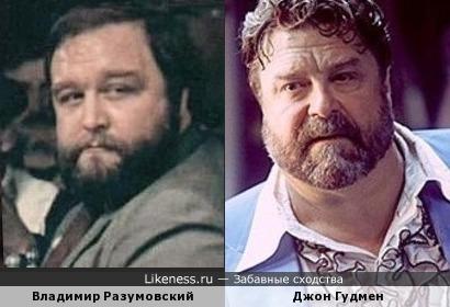Владимир Разумовский напомнил Джона Гудмена
