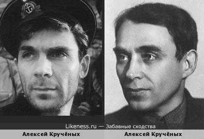 Владимир Заманский и Алексей Кручёных