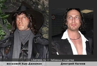 """Джекман """"восковой спелости"""""""