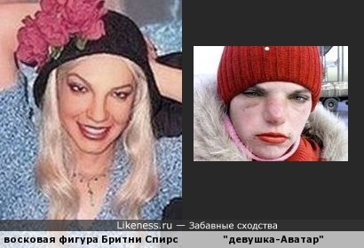 """""""Принцесса / Замарашка"""""""