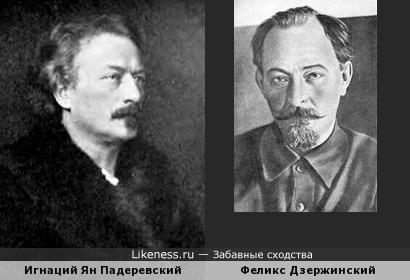 Знаменитые поляки: музыкант и чекист