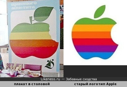 Product placement - такой product placement...)