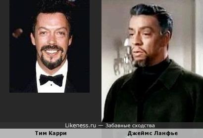 В детстве я думала, что это - один и тот же актёр. Но не мог же Тим Карри так выглядеть в 1963 году!