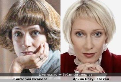 Виктория Исакова в роли Марины Цветаевой чем-то неуловимо напомнила Ирину Богушевскую