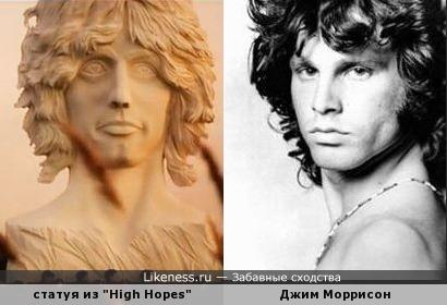 """Мне всегда казалось, что в клипе Pink Floyd """"High Hopes"""