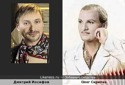 Дмитрий Иосифов напомнил Олега Скрипку в ретро-образе