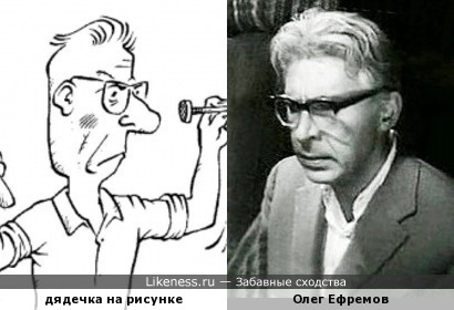 Персонаж рисунка художника-карикатуриста Максима Смагина напомнил Олега Ефремова