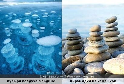 """""""Каменный"""