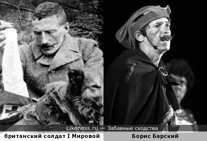 """Маски в армии"": начало"
