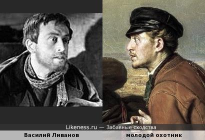 """Молодой охотник на картине В. Перова """"Охотники на привале"""