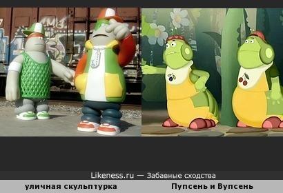 """Уличные фигурки """"рэперов"""