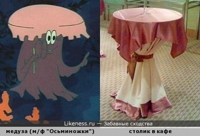 "Медуза из мультика ""Осьминожки"