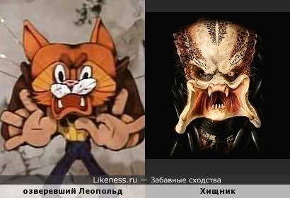 """Хищник: Начало"