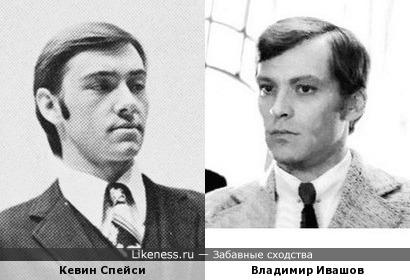 Кевин Спейси и Владимир Ивашов