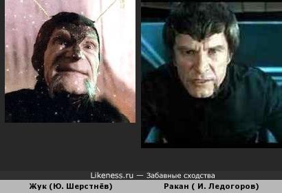 """Гримёры фильма """"Дюймовочка"""