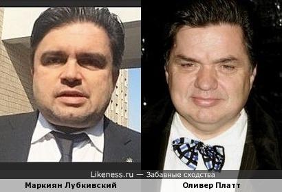 Маркиян Лубкивский на этом фото напомнил Оливера Платта