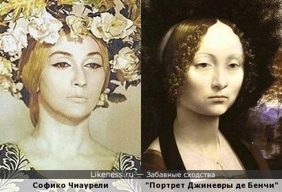 """Софико Чиаурели в фильме """"Вкус граната"""