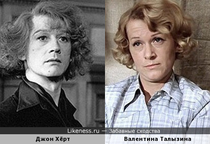 """Джон Хёрт в фильме """"Голый чиновник"""