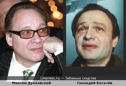На этом фото Богачёв напомнил Дунаевского