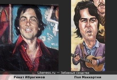 Нарисованный Ренат Ибрагимов напомнил нарисованного Пола Маккартни