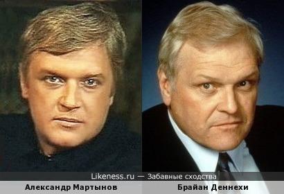 Александр Мартынов и Брайан Деннехи
