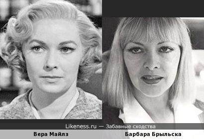 Вера Майлз и Барбара Брыльска