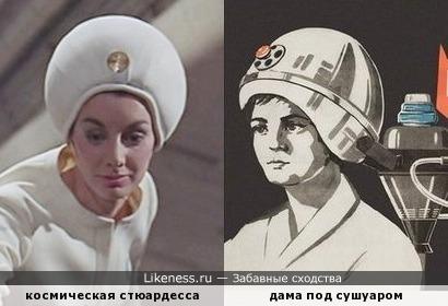 """""""2001 год: Парикмахерская одиссея"""