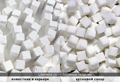 Словно сахар белый мел - так глазами бы и съел!