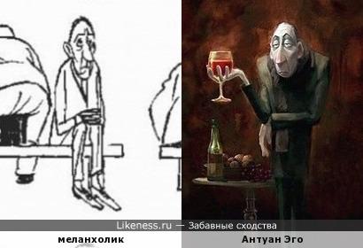 "Меланхолик с иллюстрации Х. Бидструпа ""Темпераменты"
