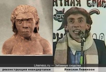 У весёлых людей предки хмурые