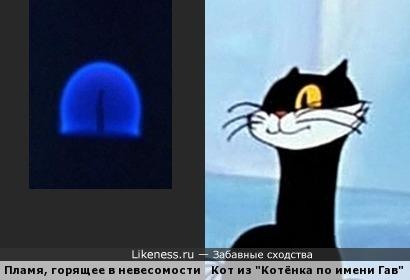 Эти глаза напротив - калейдоскоп огней...