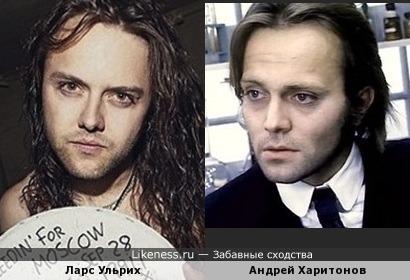 Ларс Ульрих и Андрей Харитонов