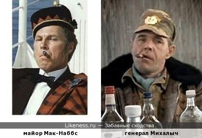 """Самые невозмутимые сигароносцы нашего кино, или """"Ну, за повышение!"""""""