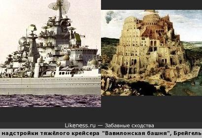 """Тяжёлый атомный ракетный крейсер """"Вавилон"""""""